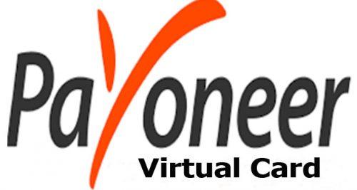 payoneer virtual card